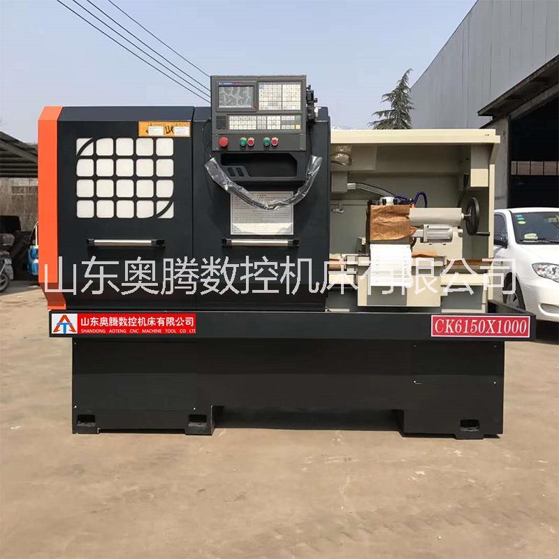 优质数控车床厂家 ck6150x1000数控车床加工