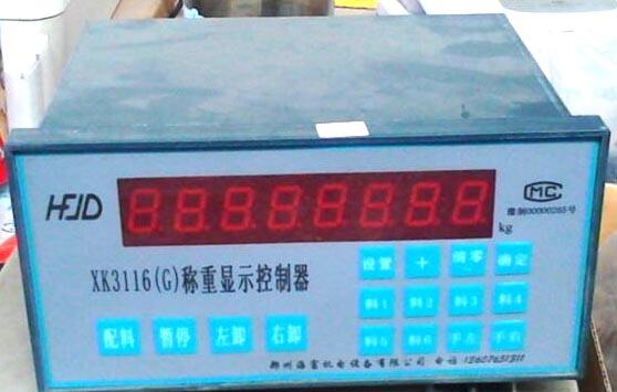 湖南XK3116G电子称重仪表校称步骤