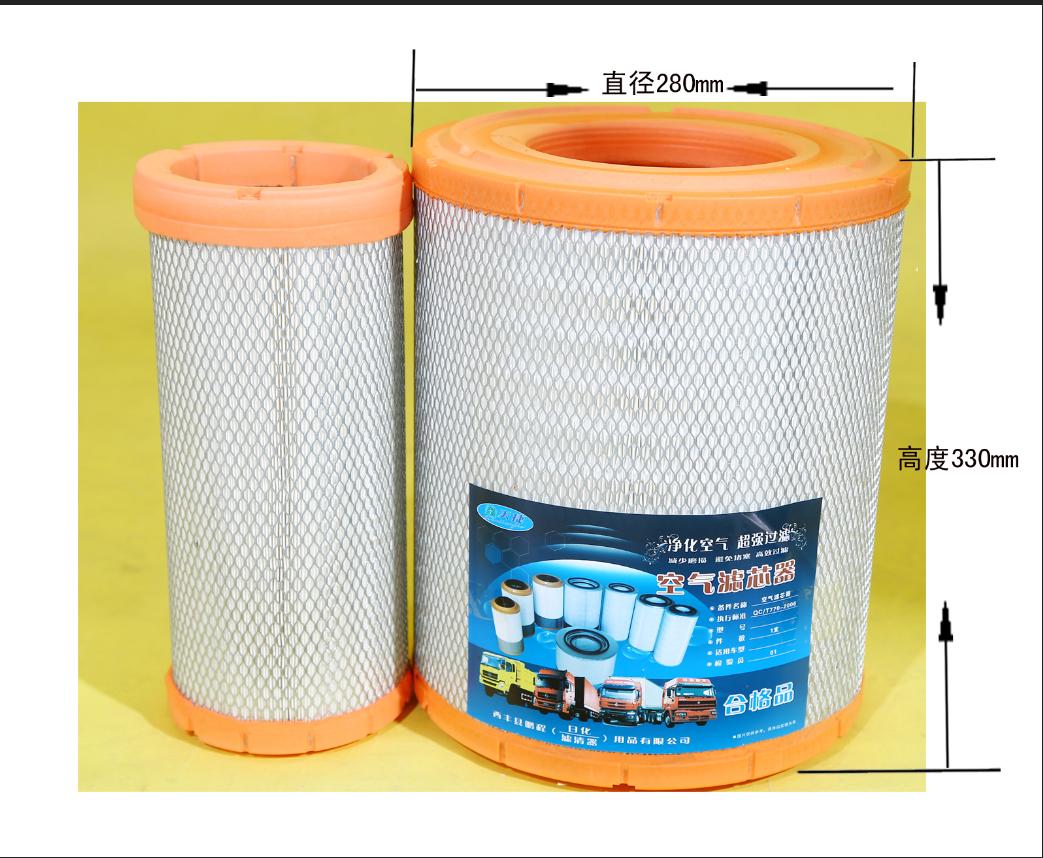空气滤清器 滤清器 空气滤清器(KPU2833