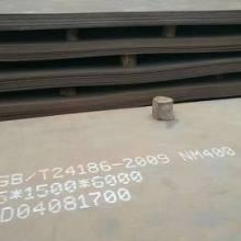 高强度耐磨板,青岛耐磨板,耐磨钢板,耐磨板厂家, 聊城耐磨钢板供应商 青岛耐磨钢板 青岛耐磨钢板厂家