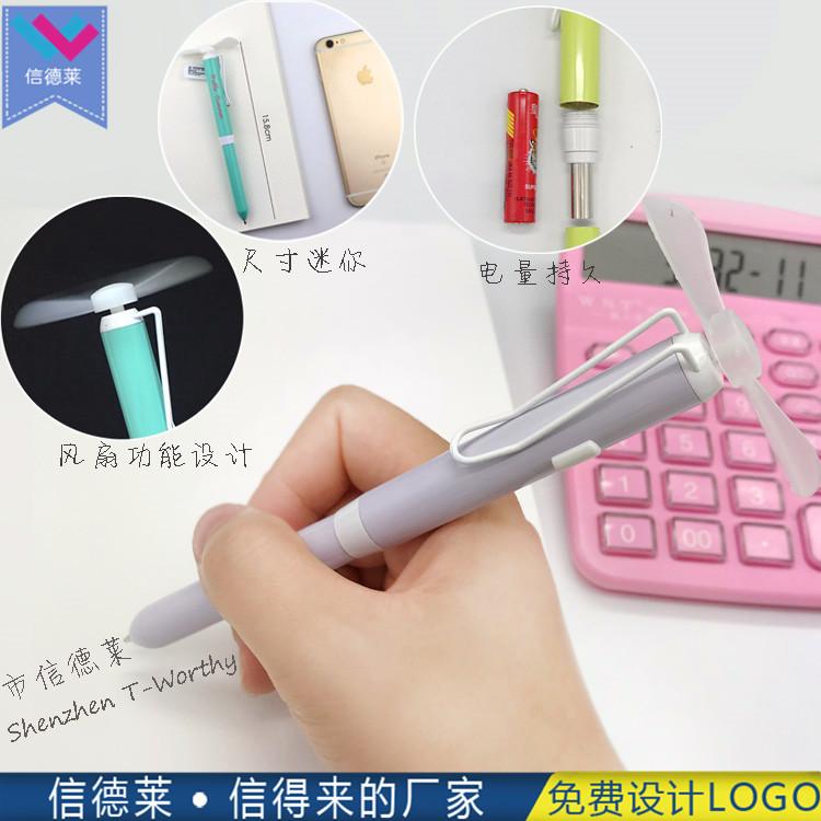 信德莱动漫促销礼品卡通风扇笔 中学生创意文具礼品风扇圆珠笔厂家