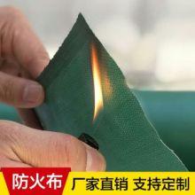 防火阻燃布硅橡胶钛合金耐高温电焊防护软连接玻璃纤维防水防火布
