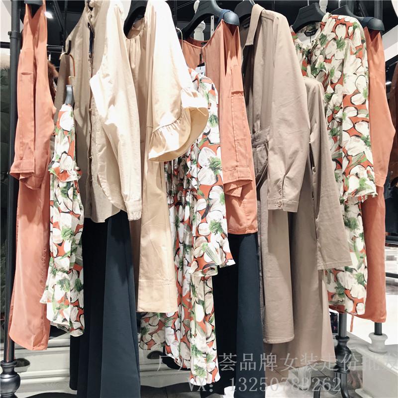 品牌女装大全蔓诺蒂18秋新款女装品牌折扣 折扣货源 毛衣 风衣 组合包