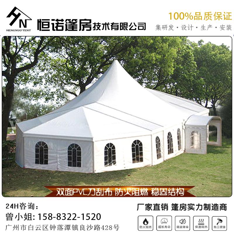活动展览 尖顶帐篷