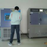 UV紫外线老化测试灯箱
