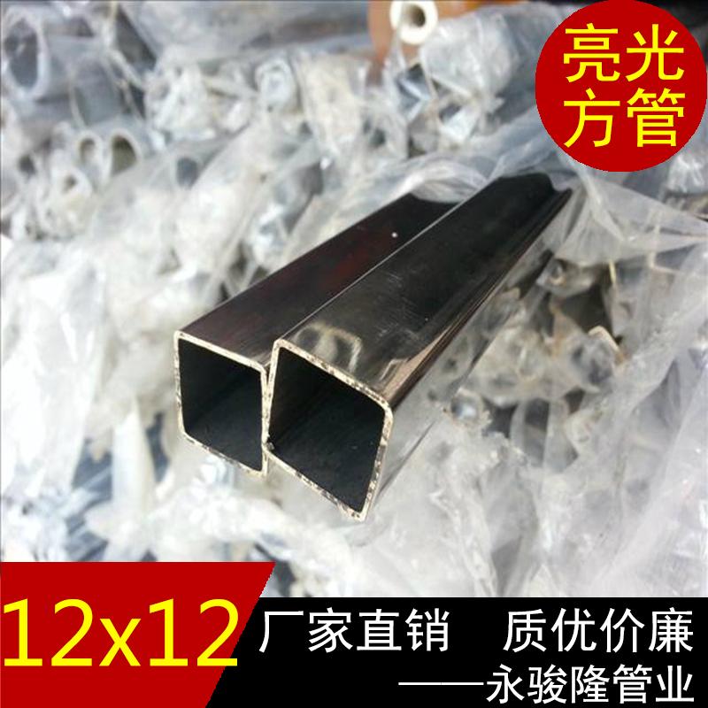 不锈钢方矩管 304不锈钢小方通供应12*12*1.0mm
