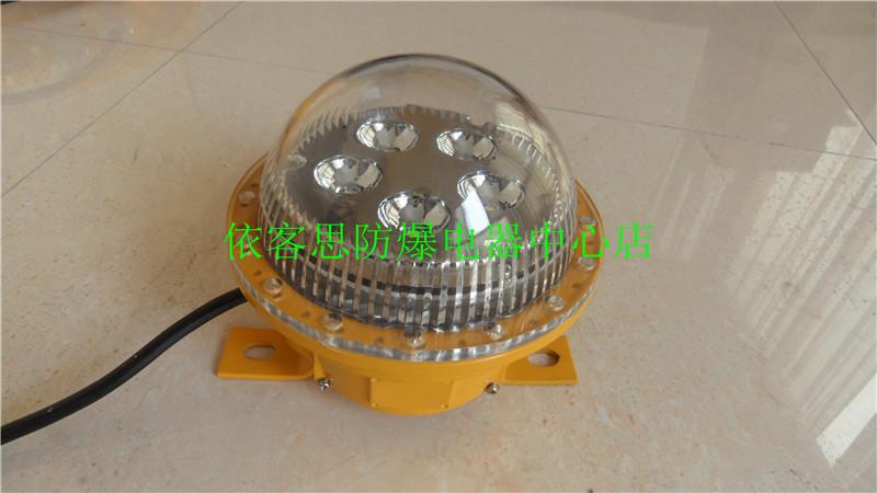 15W固态免维护LED防爆泛光灯BFC8183-BPC8762-BAD603