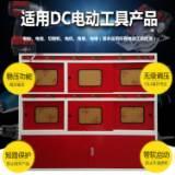 锂电池直流电动工具老化柜生产厂家