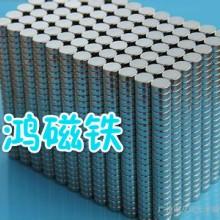 无锡磁铁厂家 无锡高温磁铁 无锡磁铁哪里有卖