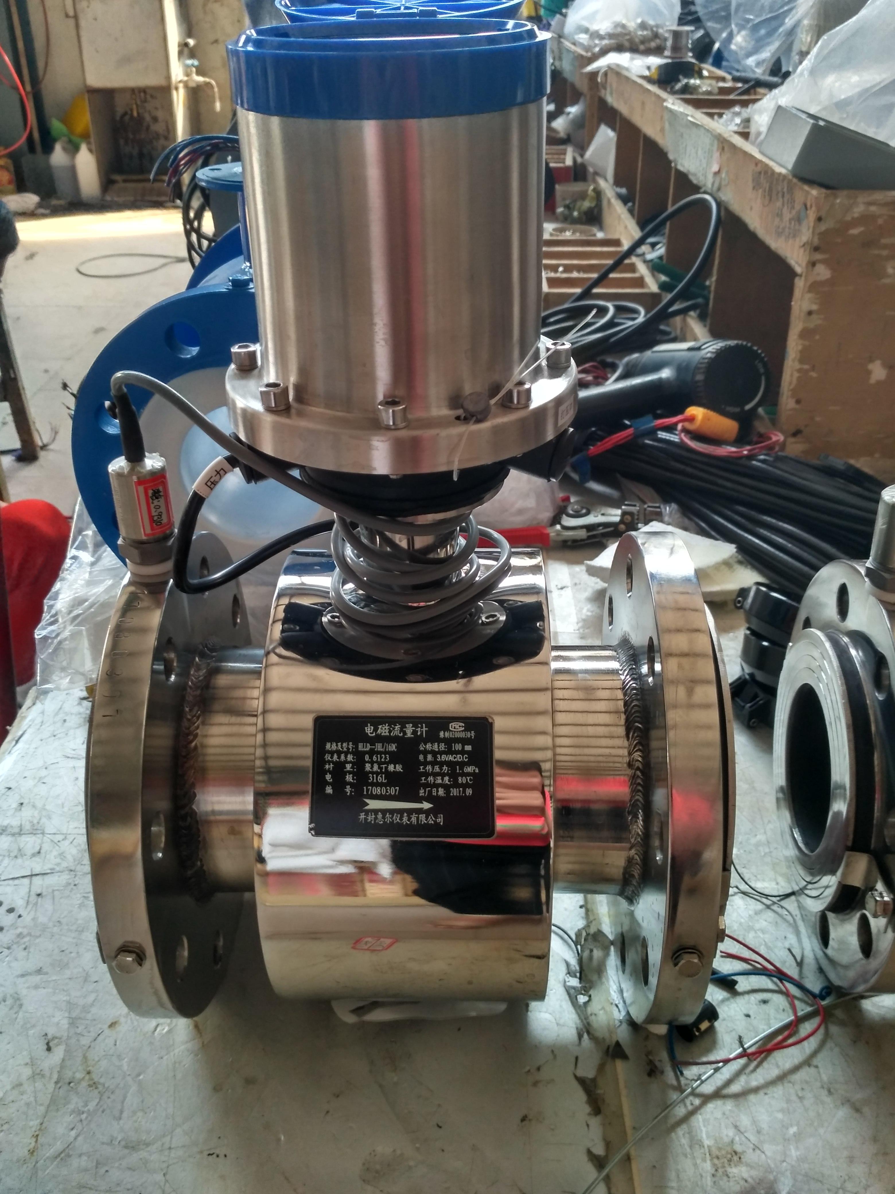 3.6V锂电池供电电磁流量计