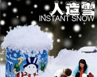 人造雪 魔幻雪 圣诞雪花 假雪