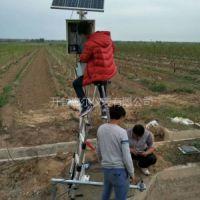 太阳能板供电电磁流量计 12V太阳能板供电电磁流量计