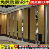深圳活动高隔断生产厂家-供应商