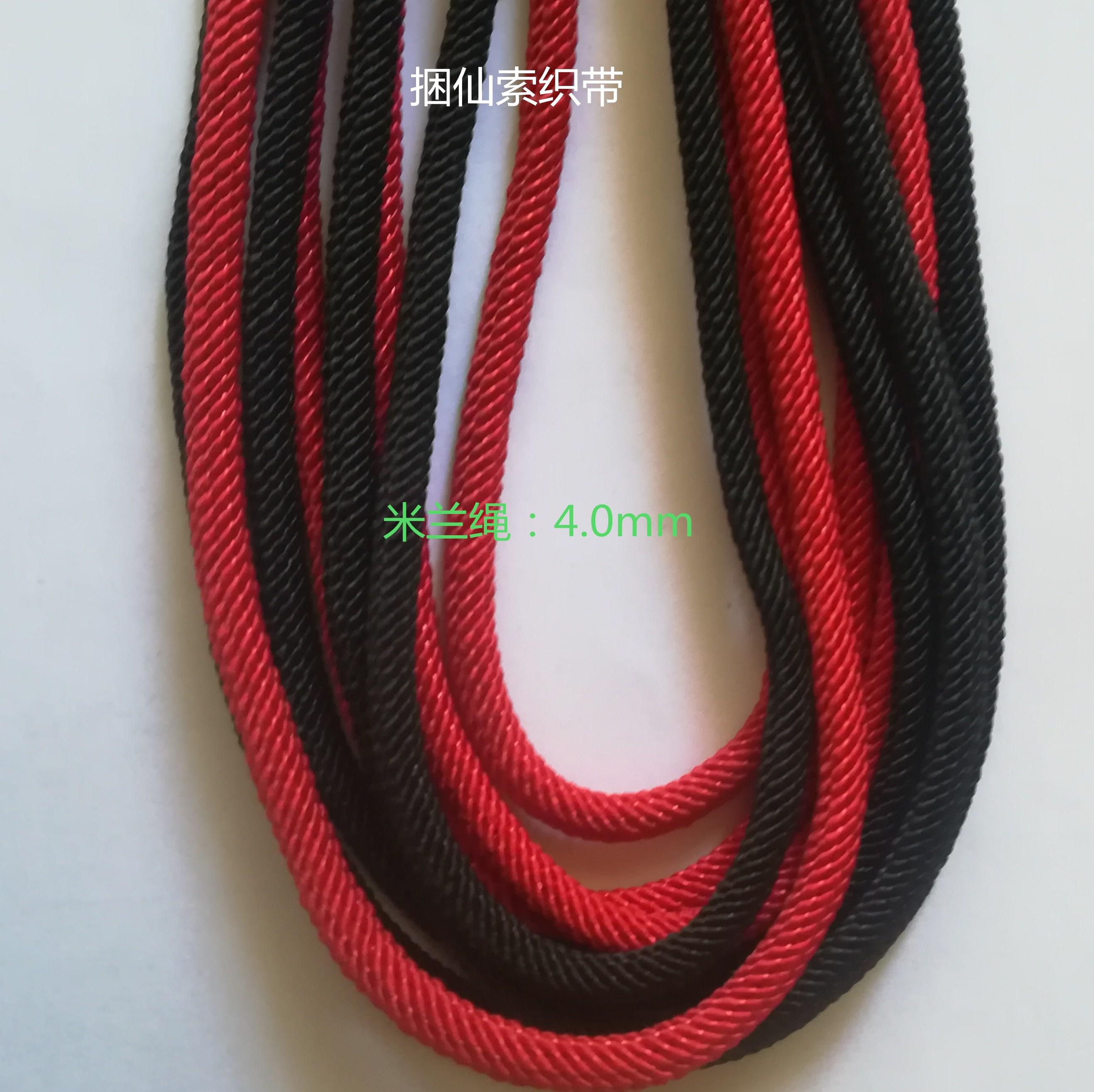 4.0mm米兰绳 DIY手工编制高档手链项链玉饰把玩绳 米兰线厂家直销 米兰绳批发饰品绳哪家好