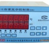 xk3116D电子称重仪表 配料机控制器厂家