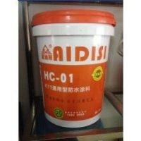 中国爱迪斯  k11通用型防水涂料 厂家提供多项服务
