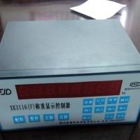 湖南xk3116F电子称重仪表多少钱