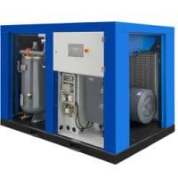 供应永磁变频空压机 空压机 空压机厂家 永磁变频空压机