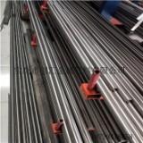 钛棒/宝鸡钛棒材/专业生产钛棒材/钛棒材加工件 /钛棒 钛棒