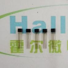 单极耐高温霍尔传感器_位置控制霍尔电流传感器43F