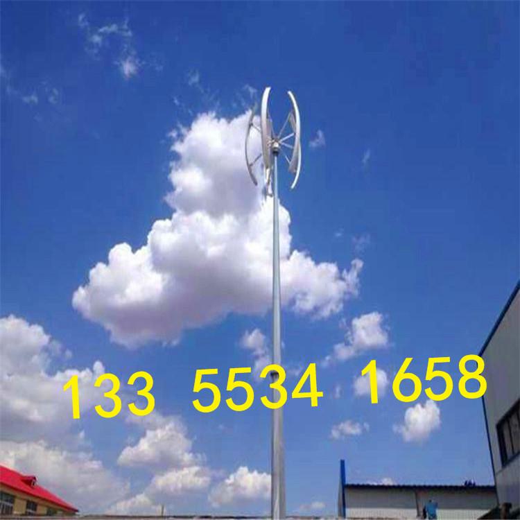 路灯用 垂直红灯笼风力发电机 30kw220v家用低速永磁发电机