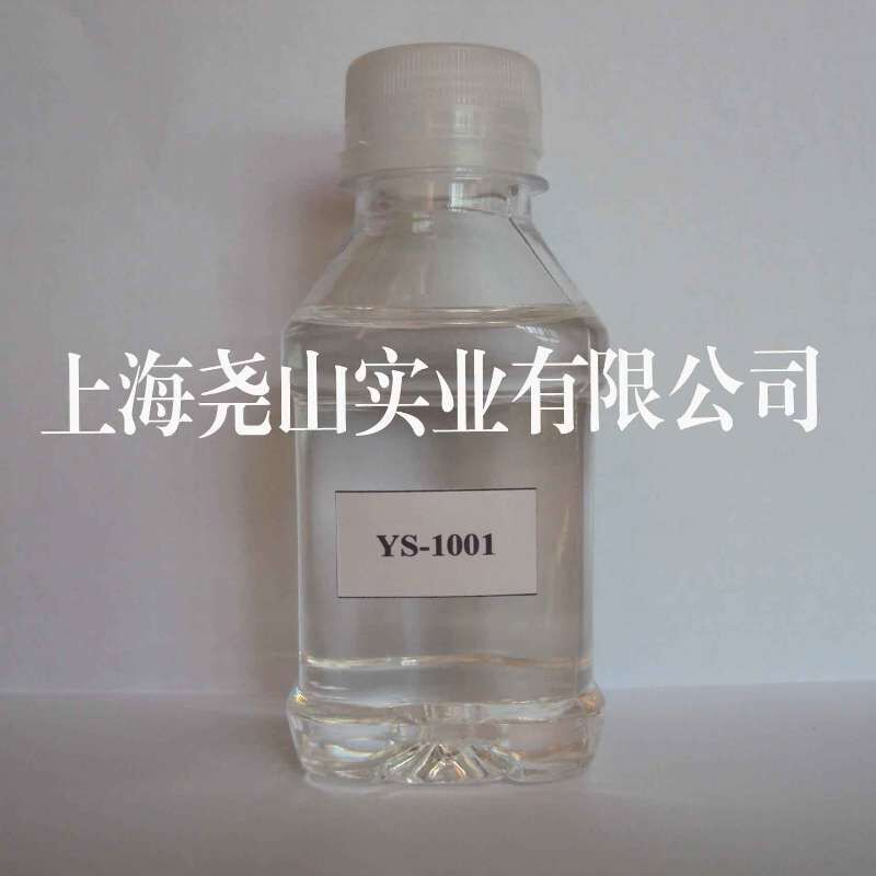 供应环保型无色无味环氧哑光固化剂美缝剂真瓷胶专用消光固化剂