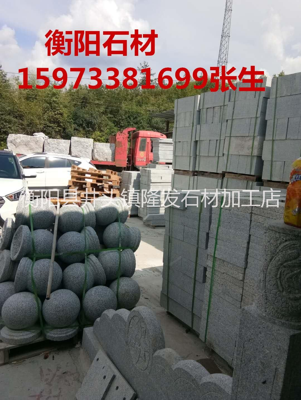 湖南花岗岩挡车石球价格-衡阳芝麻灰车阻圆球-衡阳石材厂