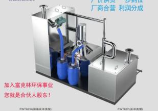 浙江富克林油水分离器工作原理有几点