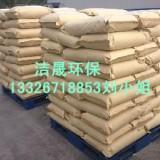 佛山陶瓷厂专用聚丙烯酰胺