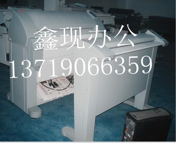 奥西400二手工程复印机数码打印机激光蓝图机扫描仪 奥西450激光大图纸机-26000元