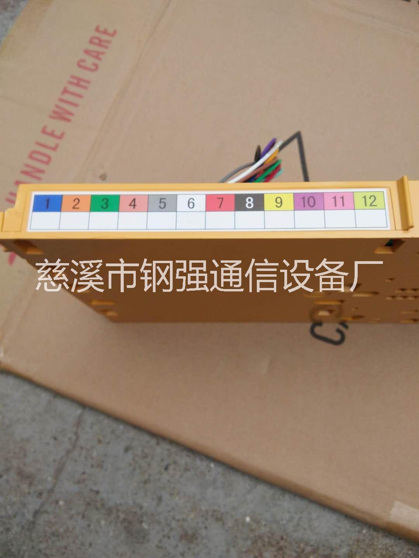 SC方头免跳盘电信级12芯免跳接熔纤盘 光交箱免跳盘一体化托盘 熔钎盘