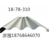 贵州铝镁锰板生产厂家直立锁边 铝镁锰板,铝单板,钛锌板
