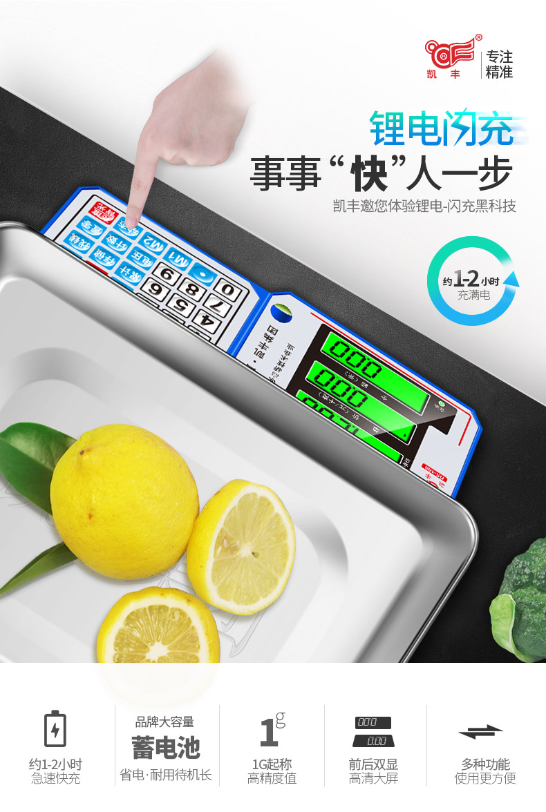 供应电子秤商用计价台秤30kg公斤卖菜家用厨房精准称重电子称 超市电子称