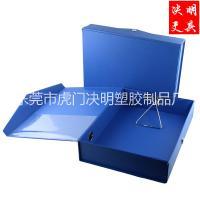 厂家定制PVC文件盒 包纸板加厚文件盒档案盒 A4高档带铁夹文件盒