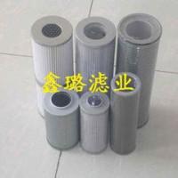 黎明液压滤芯SFAX-630X1