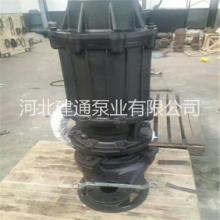 小型污水提升泵 切割式潛水排污泵 無堵塞污水泵 WQ污水泵  50WQ25-32-5.5水泵批發