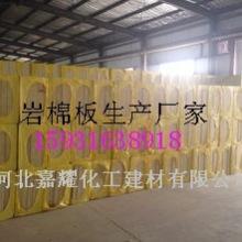 厂价直销外墙保温A级岩棉板憎水型 罐体保温岩棉板 岩棉制品批发