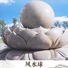 厂家直销 石雕 动物石雕 大理石石像 石雕工艺品 品质保证 售后无忧 石球批发