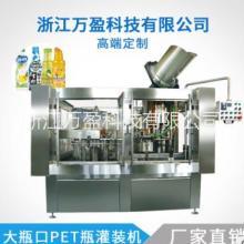 大瓶口PET瓶灌装机 果汁饮料啤酒灌装机 三合一全自动液体灌装机