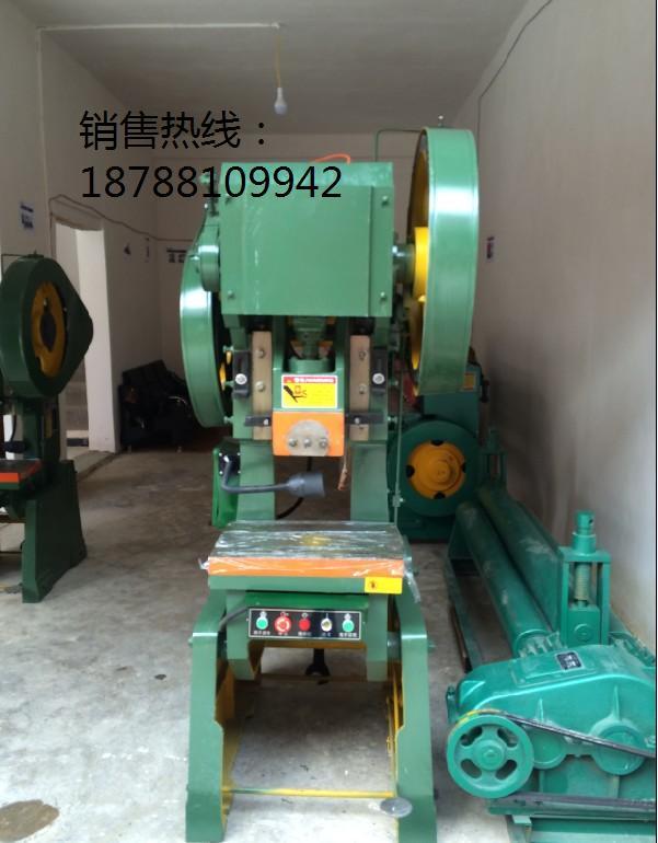 云南昆明25T国标冲床制造厂家