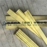 黄铜排黄铜方条黄铜棒黄铜片diy铜块扁条黄铜板厚1-100mm零切加工 diy黄铜排