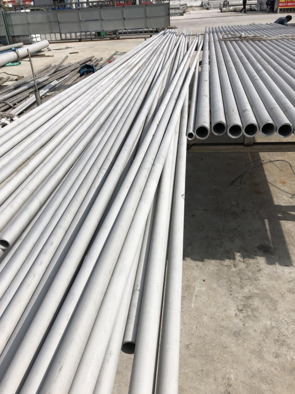 温州不锈钢管厂家上海不锈钢管  不锈钢方矩形管供应批发报价 浙江省