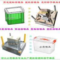 台州黄岩大型95升整理箱模具 水果箱塑胶模具 90KG塑料收纳箱模具 胶筐模具