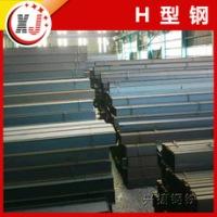 非标H型钢 非标H型钢价格 非标H型钢批发 非标H型钢厂家