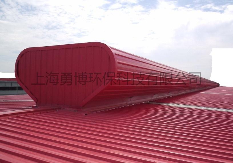 上海YB-1500型屋脊气楼(老厂房改造)