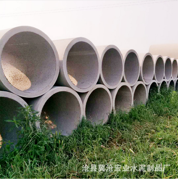 建筑水泥管 建筑专用水泥管 污水水泥管多少钱 污水水泥管定制 污水水泥管厂家