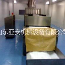 常州超细粉干燥机    常州化工干燥机    常州微波干燥干燥机