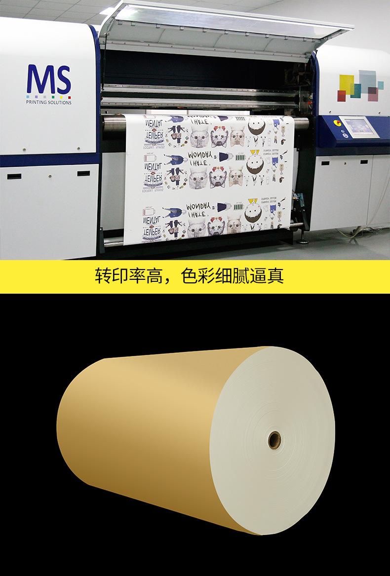 厂家直销服装印花纸t桖印花纸