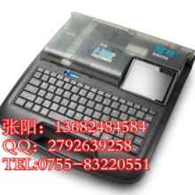 丽标线缆打印机C-280T微电脑打码机批发