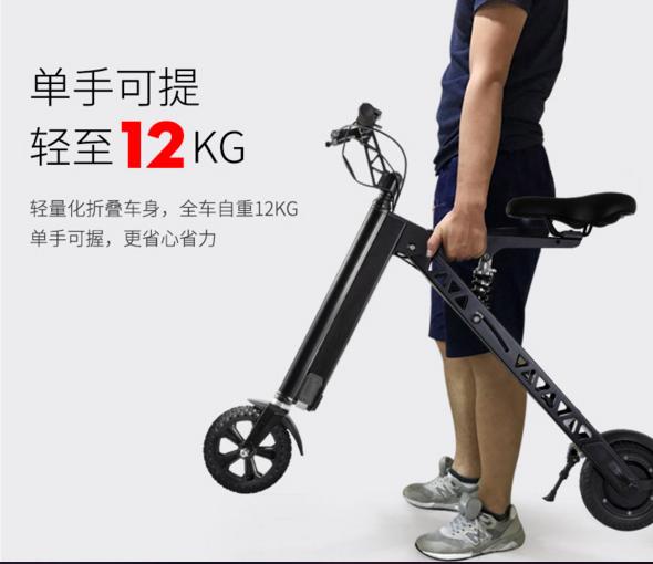 供应12寸折叠电动自行车便捷式迷你锂电池电瓶车成 人城市代步电动车
